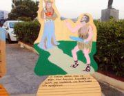 Τα παιδιά του ΚΔΑΠ-IRIS ζωγράφισαν τους 12 άθλους του Ηρακλή.