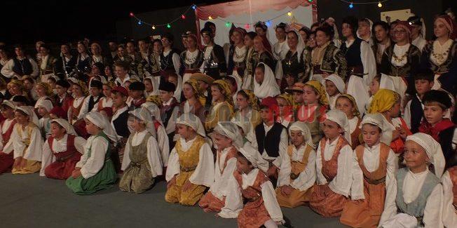 Πανδαισία παραδοσιακών χορών, φορεσιών και χρωμάτων….