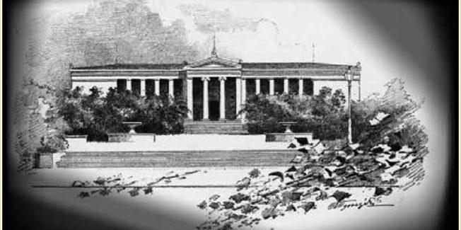 """""""Η προσφορά των Επτανήσων στο Πανεπιστήμιο Αθηνών""""."""
