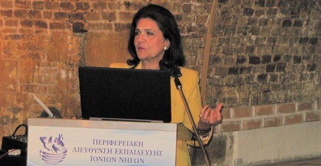 Πανελλήνιο Διεπιστημονικό Συνέδριο στην Κέρκυρα