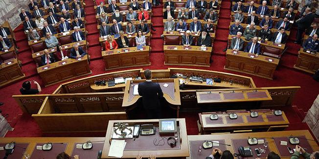 Εναρκτήρια συνεδρίαση της Επιτροπής «Ελλάδα 2021»
