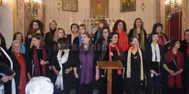 Χριστουγεννιάτικη Συναυλία στην Καθολική Εκκλησία.