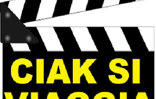 Πρόγραμμα CIAK : Ανάπτυξη οπτικοακουστικών μέσων και τουρισμού μέσω Interreg Εταίρος η Περιφέρεια Ιονίων Νήσων