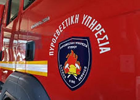 «Προβλήματα καθαριότητας Πυροσβεστικών Υπηρεσιών και Κλιμακίων»