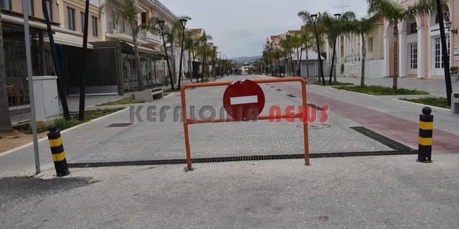 Σκληρό lockdown σε Κεφαλονιά Κάλυμνο, Ηράκλειο, Θάσο….