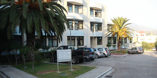 Το ΔΣ του σωματείου εργαζομένων του ΓΝΚ συμμετέχει στην 24ωρη Απέργια