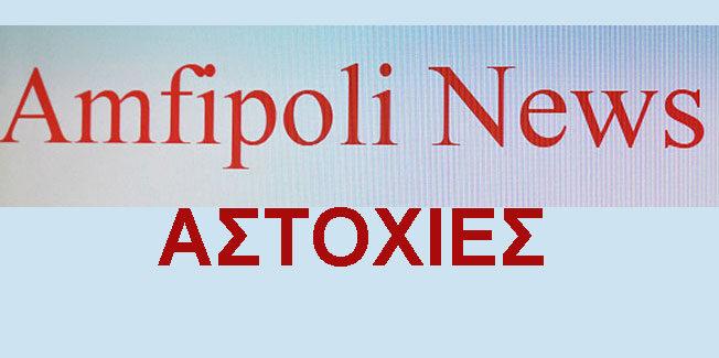 Για την κατανόηση του κόσμου του Ομήρου, αλλά κυρίως για την Ελλάδα και τα νησιά μας.