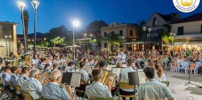 """Ευρωπαϊκή Ημέρα Μουσικής – Φιλαρμονική Αργοστολίου """"Διονύσιος Λαυράγκας"""" (ΒΙΝΤΕΟ)"""