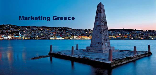 Ανάθεση Καμπάνιας Προβολής στην Marketing Greece