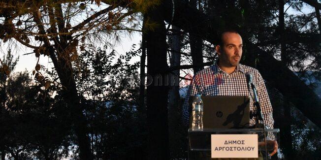 Ομιλία για τον ψηφιακό μετασχηματισμό του Δήμου Αργοστολίου