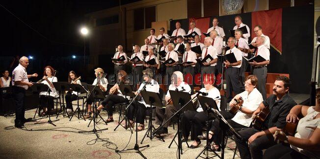 40 χρόνια προσφοράς στην Επτανησιακή Μουσική Παράδοση.