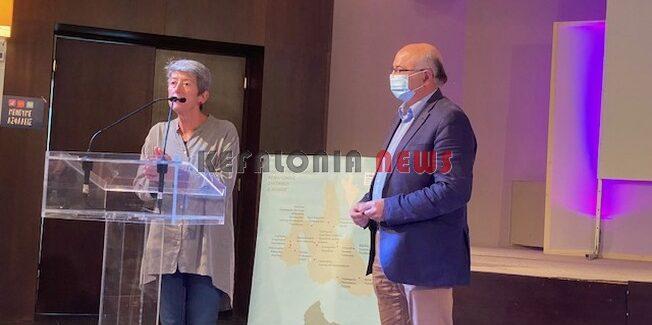 """Εκδήλωση στον """"ΜΥΘΟΣ ΕΣΤΙΑΣΗΣ"""" –   INTERREG GREECE-ITALY"""