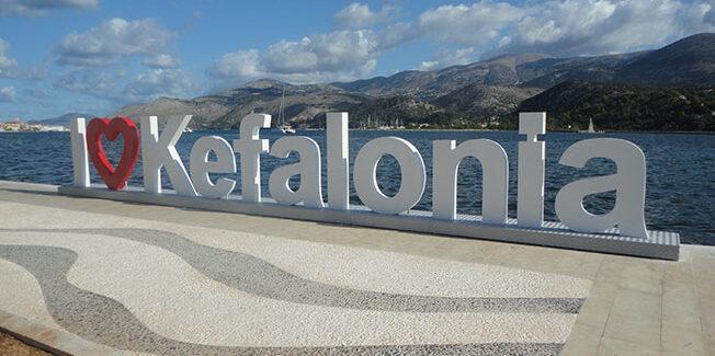"""Η εγκατάσταση """"I Love Kefalonia"""": 3+1 προτάσεις"""