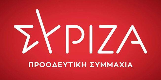 Συζητάμε & διαμορφώνουμε με την κοινωνία το πρόγραμμα  του ΣΥΡΙΖΑ