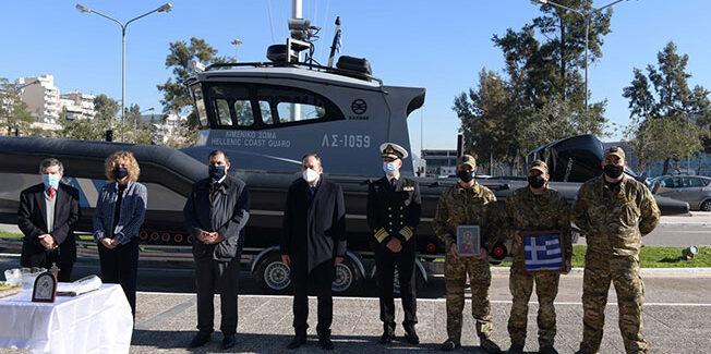 Δύο ακόμη υπερσύγχρονα ταχύπλοα περιπολικά σκάφη προσφορά μελών της ναυτιλιακής κοινότητας παρέλαβε το Λιμενικό Σώμα