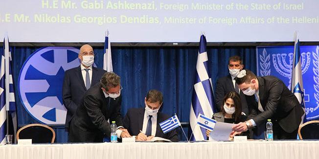 Συμφωνία Ελλάδας-Ισραήλ για τη στρατηγική συνεργασία στον τουρισμό ……