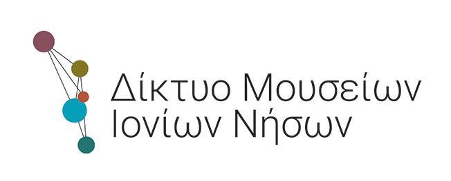 Θωρακίζοντας έναν νέο θεσμό: Το Δίκτυο Μουσείων Ιονίων Νήσων (Δι.Μ.Ι.Ν.) και οι πρώτες ενέργειες