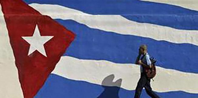 Διαδικτυακή εκδήλωση  για τα 62 χρόνια της Σοσιαλιστικής Κούβας