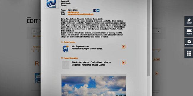 Παρούσα η Περιφέρεια Ιονίων Νήσων στη Διεθνή Τουριστική Έκθεση  Βερολίνου (ITB Berlin)…….