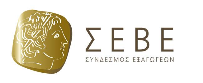 Διαδικτυακή ενημερωτική εκδήλωση του ΣΕΒΕ- Συνδέσμου Εξαγωγέων
