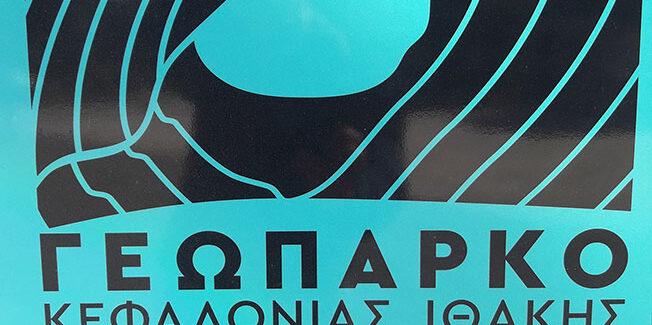 Ολοκλήρωση της τοποθέτησης ενημερωτικών πινακίδων του Γεωπάρκου Κεφαλονιάς – Ιθάκης.