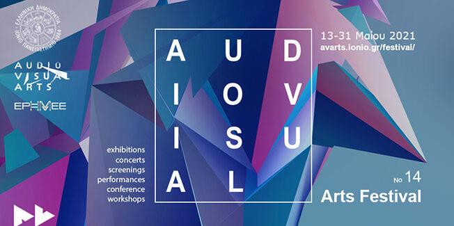 14ο Φεστιβάλ Οπτικοακουστικών Τεχνών, 13 – 31 Μαίου 2021