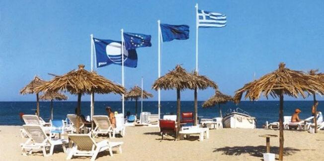Γαλάζιες Σημαίες: Δεύτερη παγκοσμίως η Ελλάδα  (Κεφαλονιά)