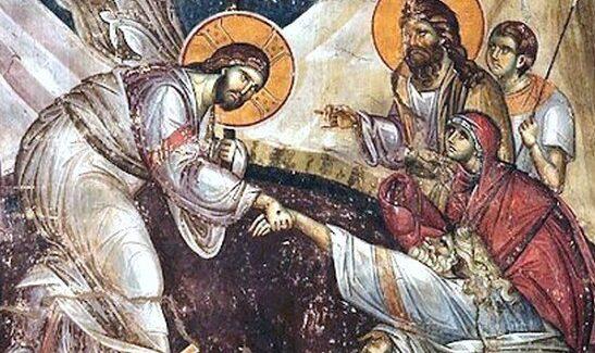 """Ευχές από """"Odysseus"""" World Federation of Cephalonian & Ithacian Societies"""
