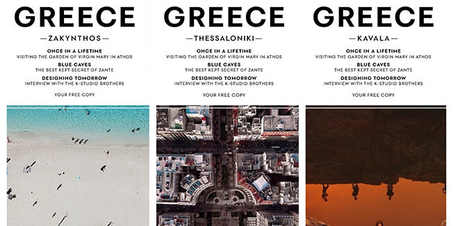 INCREDIBLE GREECE ΤΟ ΟΛΟΚΑΙΝΟΥΡΙΟ ΠΕΡΙΟΔΙΚΟ ΤΗΣ FRAPORT GREECE