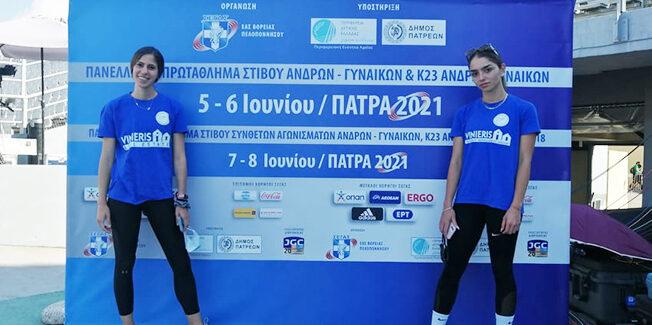 Εξαιρετική εμφάνιση από Κρούσσου και Αλυσανδράτου στο  Πανελλήνιο Πρωτάθλημα Στίβου