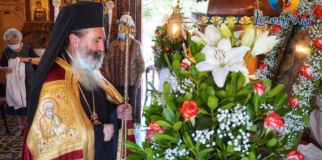 Με μικρό Εσπερινό και μεταφορά της Εικόνας και των Λειψανων του  Αγίου Παναγή (Παπά Μπασιά),