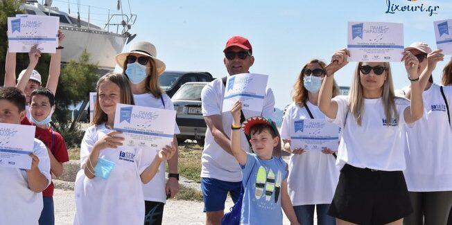 Παγκόσμια ημέρα περιβάλλοντος σήμερα στον Δήμο Ληξουρίου