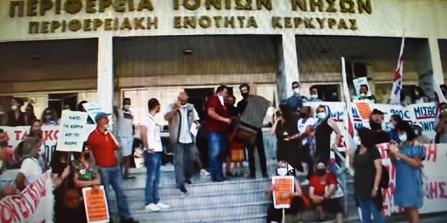 Δείτε γιατί μηνύει η Περιφέρεια τους απεργούς (Video)