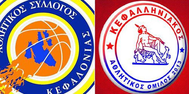 Ανακοινώνεται σήμερα μια σημαντική εξέλιξη για το basket της Κεφαλονιάς.