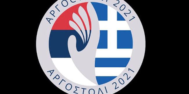 Τo πρώτo Ελληνο-Σερβικό καλλιτεχνικό εργαστήρι στην Ελλάδα