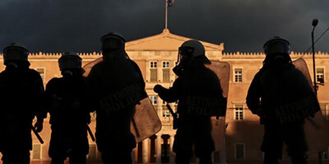 Μέρα ντροπής για την Ελληνική Δημοκρατία