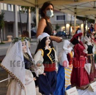 «ΤΑ ΕΛΛΗΝΑΚΙΑ ΤΗΣ ΕΛΠΙΔΑΣ, ελληνικές παραδοσιακές φορεσιές»