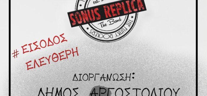 ΡΟΚ ΣΥΝΑΥΛΙΑ : SONUS REPLICA ΤHE ΒAND