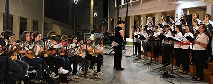 Μουσική βραδιά με την Χορωδία και Μαντολινάτα Αργοστολίου.