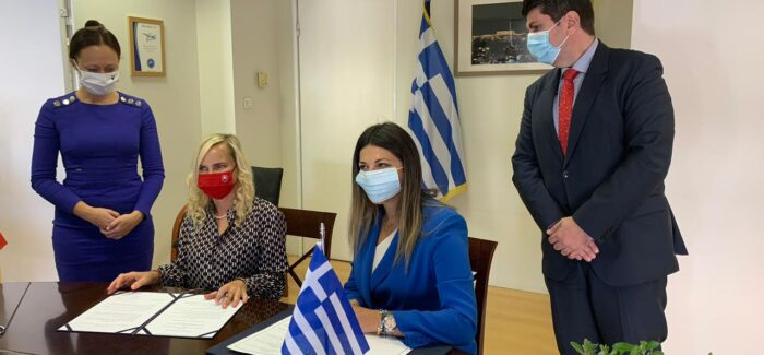ΔΤ Μνημόνιο συνεργασίας Ελλάδας -Σλοβακίας  στον τομέα του τουρισμού