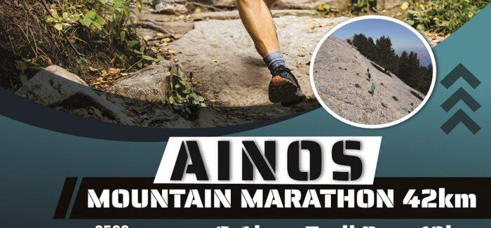 Ainos Mountain Marathon 42km