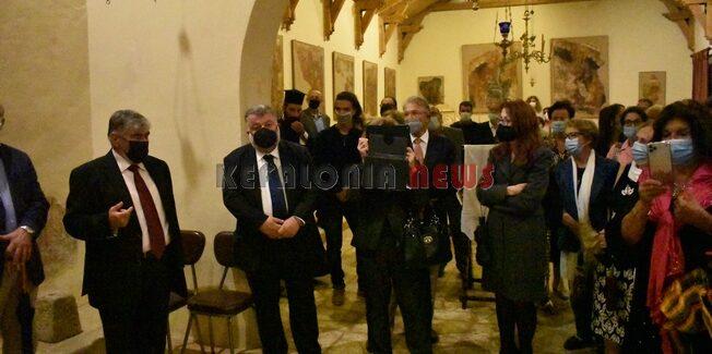 Εγκαίνια έκθεσης κειµηλίων στο Εκκλησιαστικό Βυζαντινό Μουσείο   Αγίου Ανδρέα